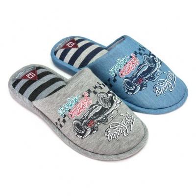 5391ddae5 Обувь домашняя детская (пантолеты) 2691 K-LMC-W (Серый)